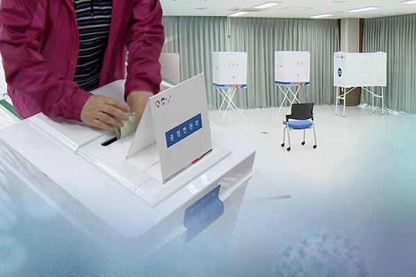 كوريا الجنوبية تعلق عمليات التصويت في الخارج في 17 دولة ومنطقة