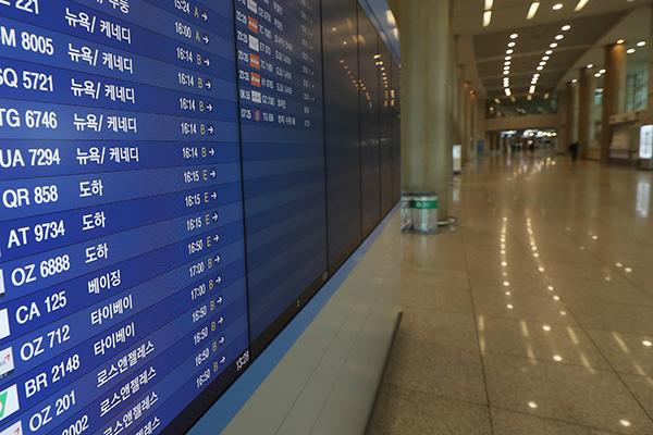 كوريا تعزل القادمين من الولايات المتحدة لمدة 14 يومًا