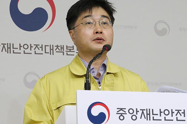 Rentrée scolaire : Séoul réfléchit toujours pour trancher sur la date