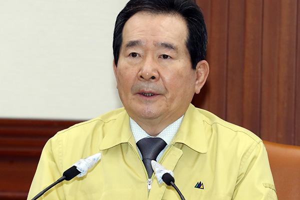 Чон Сэ Гюн: У ограничений на въезд в РК существует предел