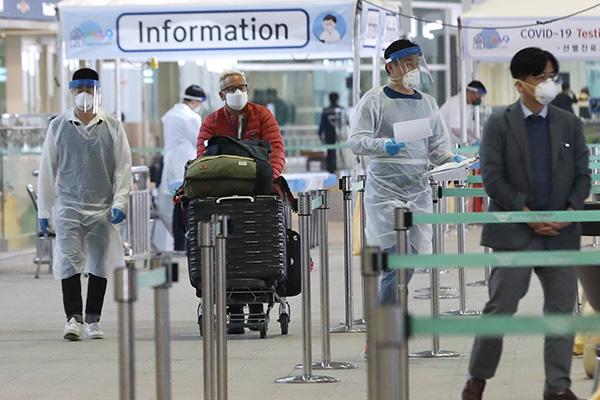 50 % انخفاضا في عدد المسافرين من وإلى كوريا في فبراير