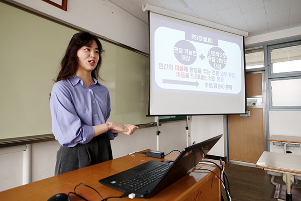 Bộ Giáo dục Hàn Quốc lập tiêu chuẩn giảng dạy từ xa cho học sinh các cấp