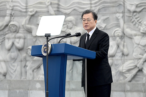Moon Jae In ensalza el