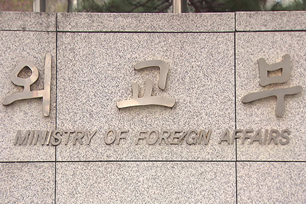 سيول تدعو طوكيو إلى رفع القيود على دخول الوافدين من كوريا