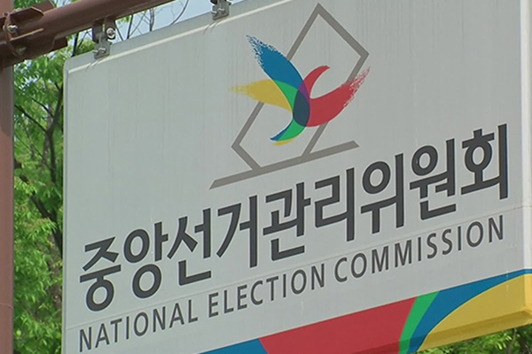 S. Korea's Election Watchdog Suspends Additional Polling of Overseas Voters for April Elections