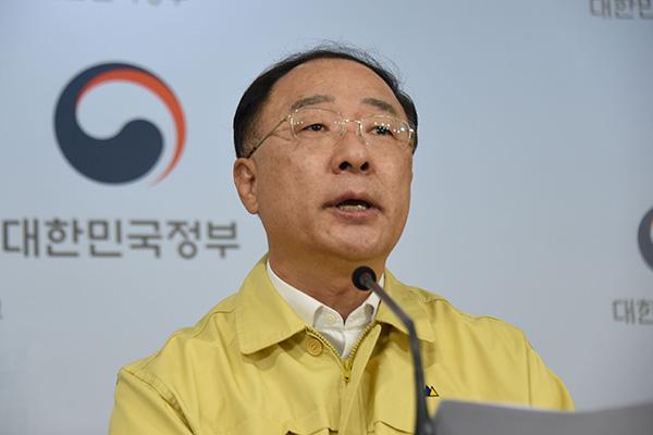 韩政府3日公布紧急灾难支援金发放标准