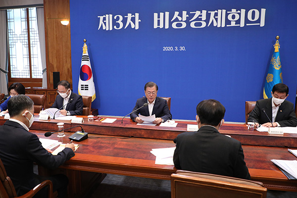 S. Korea to Offer Reductions, Exemptions of 4 Social Insurance, Electricity Fee Payments