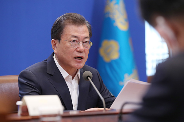 S. Korea to Provide Emergency Disaster Relief Funds to 70% of Households