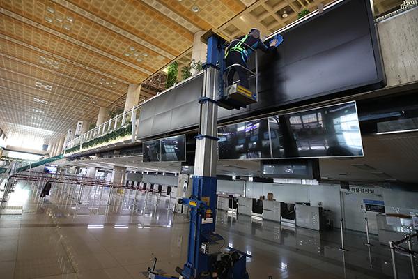 COVID-19 : aucun vol international disponible à l'aéroport de Gimpo jusqu'au 5 avril