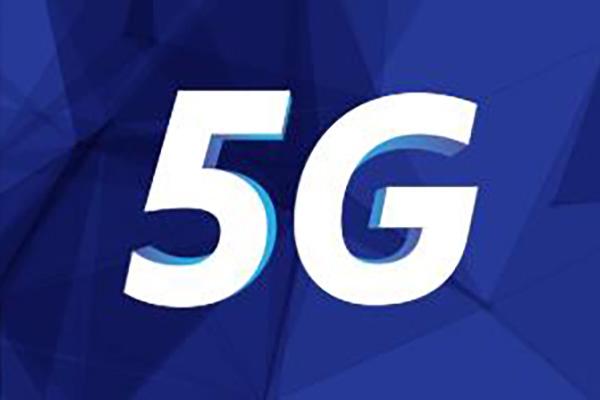 Premier anniversaire de la 5G en Corée du Sud