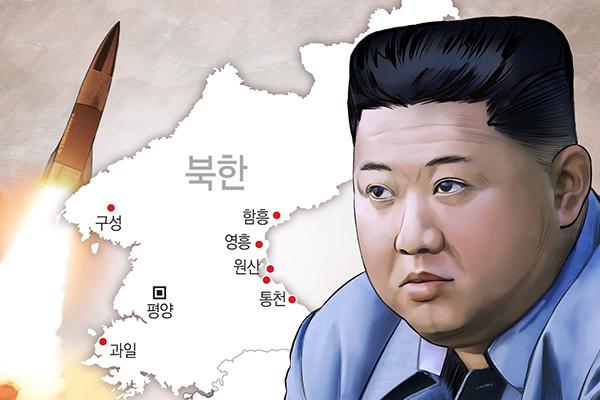 """일본 """"북한 발사체 안보리결의 위반""""…'코로나19 관련' 분석도"""