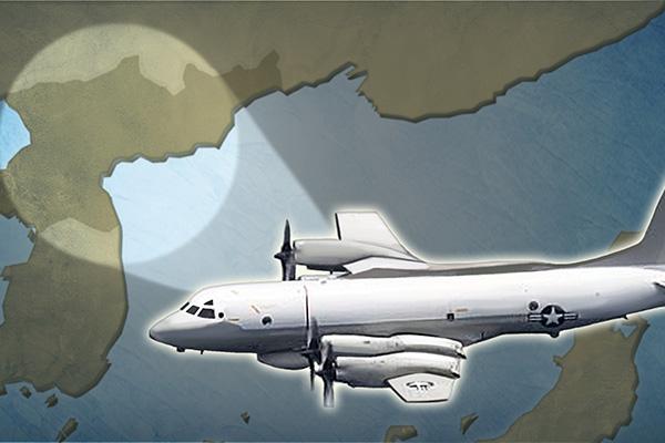 Máy bay trinh sát của Hải quân Mỹ bay trên không phận Hàn Quốc ngày 29/3