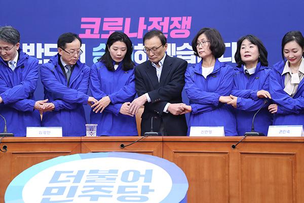 The Simin lanza comité de campaña y Futuro Corea forma grupo parlamentario