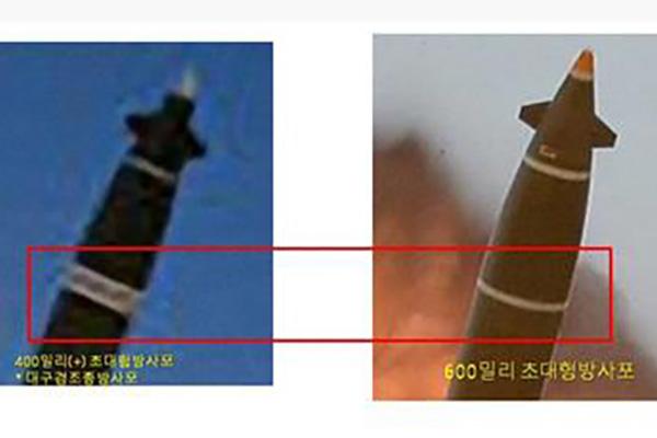 Rodong Sinmun : Pyongyang a testé hier un lance-roquettes multiple de très grande taille