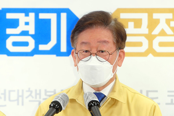 Gubernur Provinsi Gyeonggido Sulit Pahami Keputusan Pemerintah Korsel Terkait Bantuan Keuangan