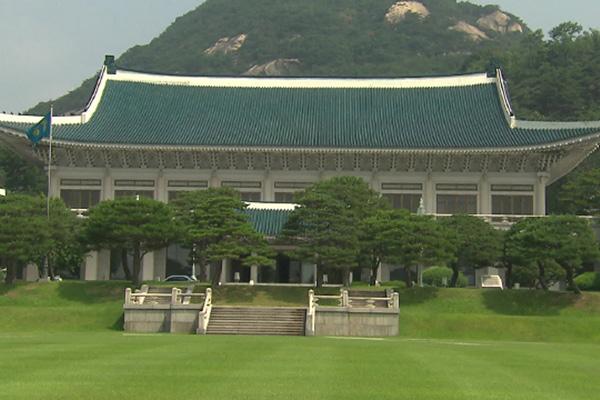 Südkorea verschiebt P4G-Gipfel wegen Corona-Pandemie auf nächstes Jahr