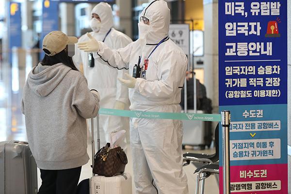Hàn Quốc ghi nhận tổng cộng 9.887 ca nhiễm corona-19, tăng 101 ca trong ngày 31/3