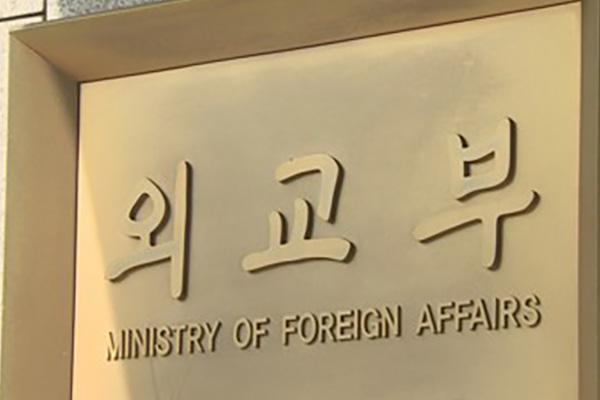外交部 日本の感染症危険情報引き上げに「遺憾」