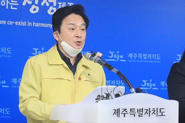 Jeju verklagt Corona-infizierte Studentin und deren Mutter auf Schadenersatz