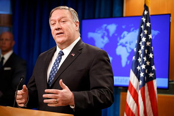 Майкл Помпео: США с нетерпением ждут переговоров с КНДР по ядерным вопросам