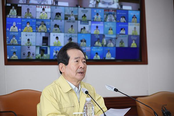 Neues Schuljahr beginnt in Südkorea voraussichtlich am 9. April mit Online-Unterricht