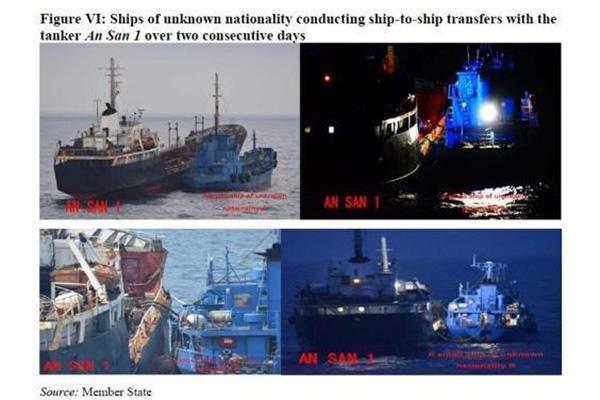New York Times: Из-за пандемии COVID-19 КНДР прекратила перевозку запрещённых грузов