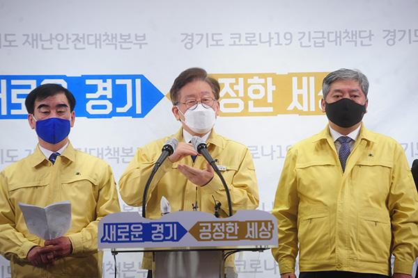 Gobierno central y Gyeonggi discrepan en torno al subsidio por coronavirus