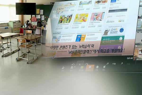 Учебный год в школах РК будет начинаться поэтапно с 9 апреля в дистанционном режиме