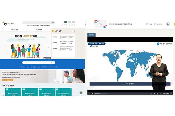 König Sejong Institut bietet Online-Kurse zum Koreanischlernen an