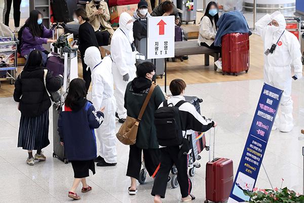 S. Korea Enforces Mandatory 2-Week Quarantine on All Arrivals