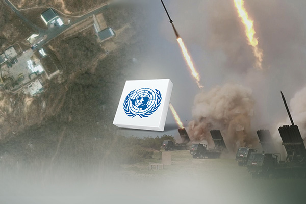 Corée du Nord : les membres européens du Conseil de sécurité de l'Onu condamnent les derniers tirs de missiles