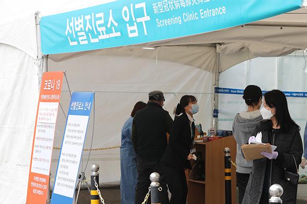 韩国新冠肺炎确诊病例累计9887例 1日起所有入境者须隔离2周