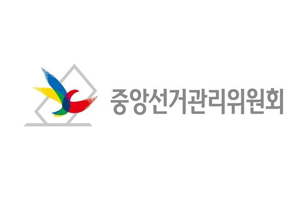 Hơn 70% cử tri Hàn Quốc