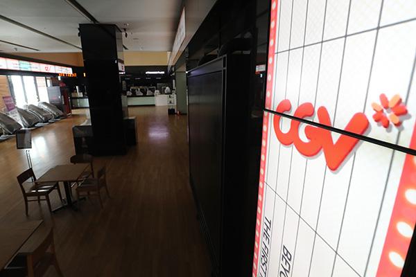 Число посетителей южнокорейских кинотеатров сократилось до минимума