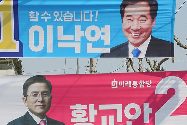 공식 선거운동 돌입…여야, '경제' 현장으로