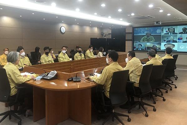 외교부 중남미 공관장 화상회의…국경 봉쇄 등 피해 점검