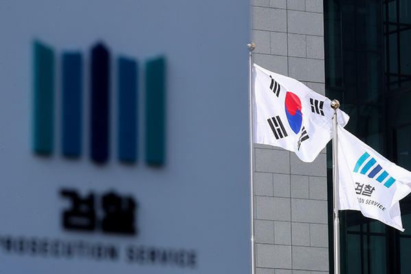 Prosecutors in S. Korea to Question Quarantine Violators in Custody
