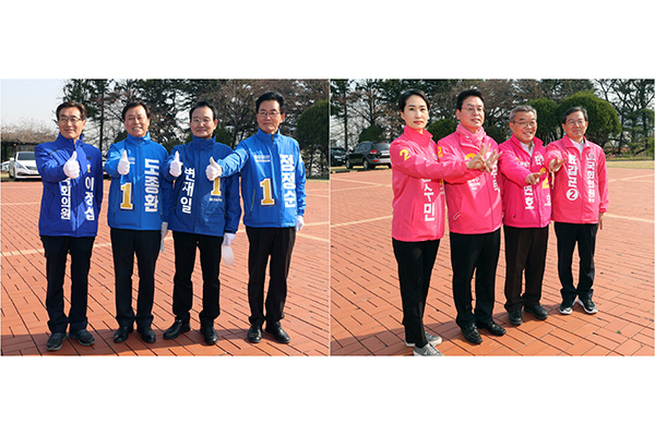Official Campaigning for General Elections Kicks Off