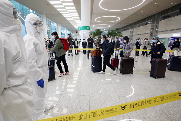 S. Korea Enforces Movement Restrictions on Foreigners with 14-Day Quarantine