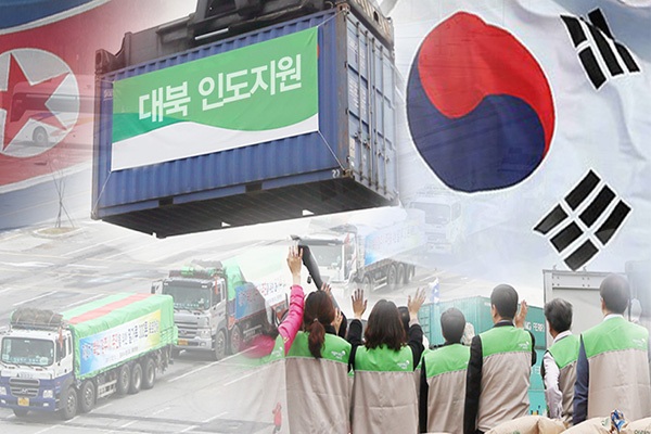 S. Korea Promises N. Korea $5.73 Mln in Aid This Year