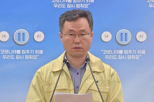 서울시, 해외 입국자 전수 진단검사...잠실종합운동장에 전용 선별진료소 운영