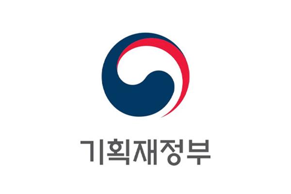 Kementerian Strategi dan Keuangan Korsel Terbitkan Obligasi Senilai 5 Triliun Won