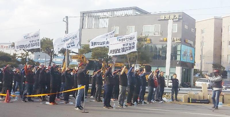 서산 대산공단 수출 멈추나…화물연대 6일 파업 찬반투표