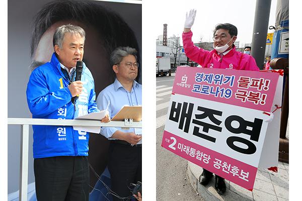 The Minjoo hace campaña en Jeju junto con su partido satélite