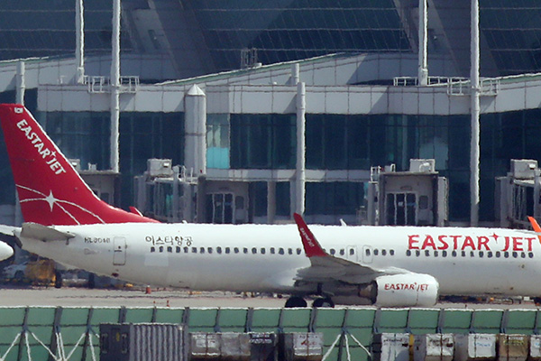 Eastar Jet to Lay Off 300 Employees Due to COVID-19 Pandemic