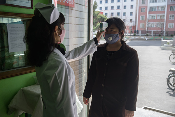N. Korea to Keep Emergency Quarantine System until Pandemic Ends
