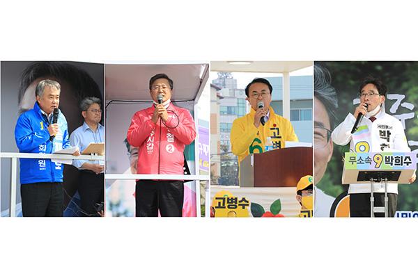 4.15国会议员选举活动进入第二天 朝野力争选票