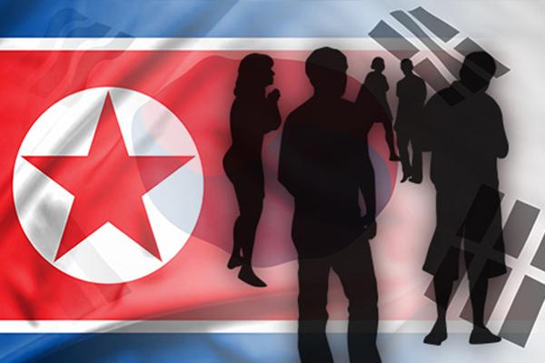 Số người tị nạn Bắc Triều Tiên đến Hàn Quốc thấp kỷ lục trong 11 năm