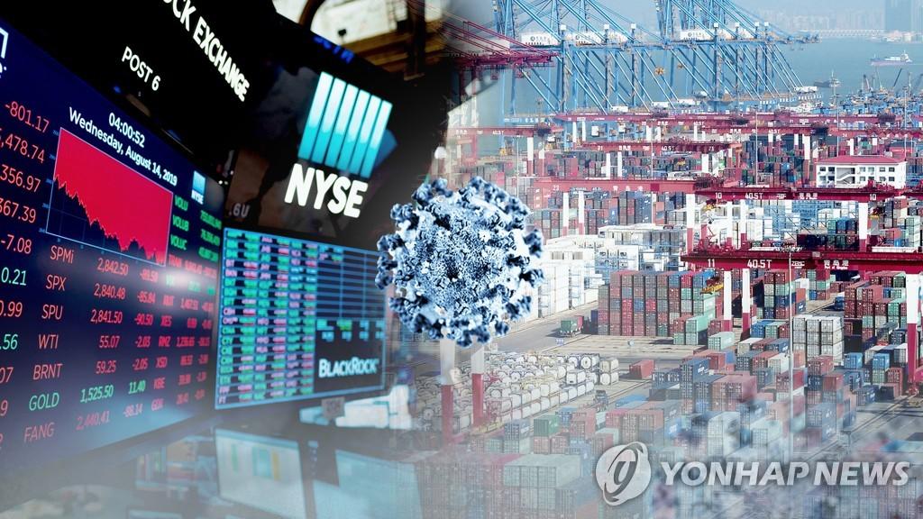 한국 올해 마이너스 성장 가시화…최신 전망치 평균 -0.9%