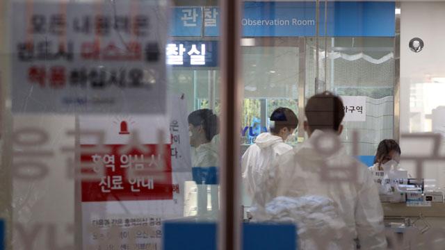 S. Korea Reports 81 New COVID-19 Cases